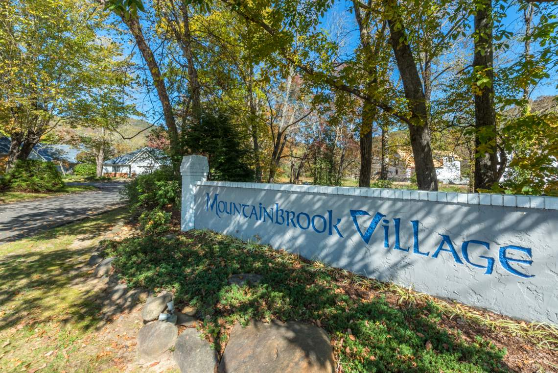 Mountainbrook Village is a quiet community of well-maintained townhomes in the heart of Black Mountain, NC.