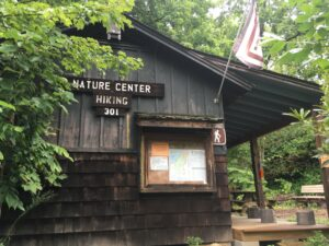 The Montreat Nature Center Building